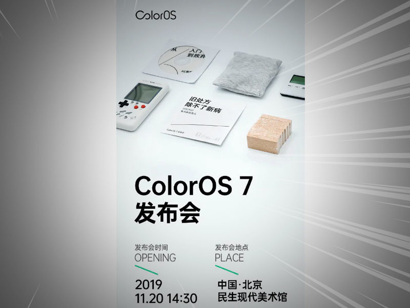 ColorOS 7 to be Unveiled on November 20