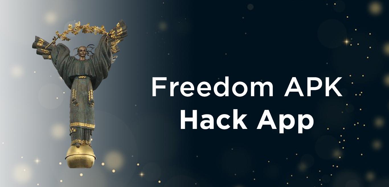 Freedom APK Hack App